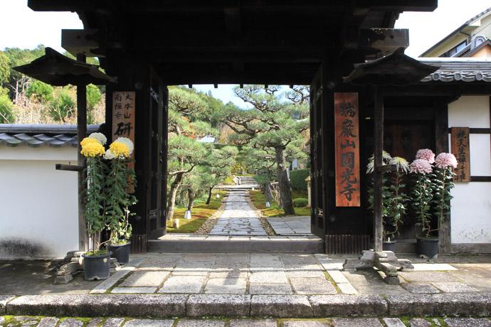 紅葉2016 圓光寺: 京都を歩くア...