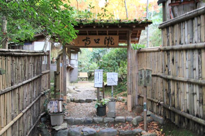 滝口寺 2016秋: 京都を歩くアル...