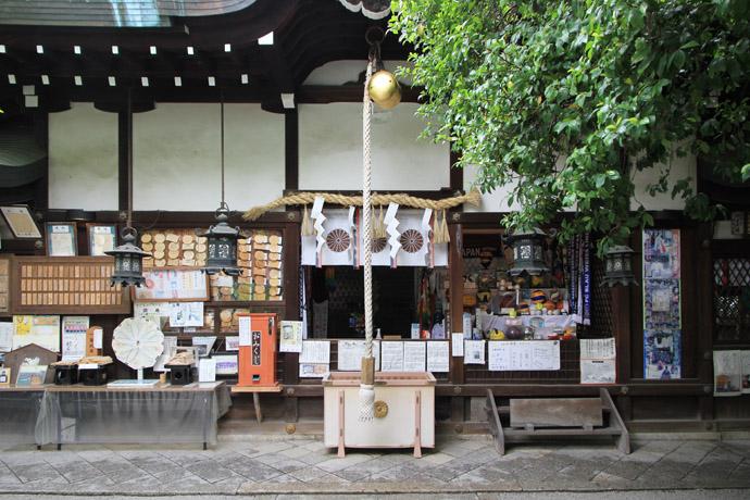 白峯神宮 御霊社と蹴鞠: 京都を...