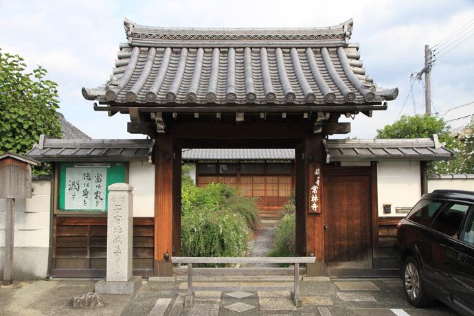 「常林寺 勝海舟 無料画像」の画像検索結果