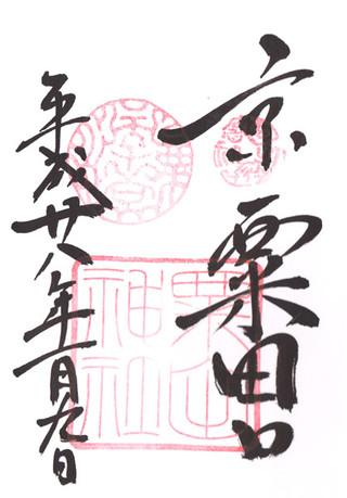 004za