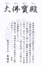 Img_20170119b