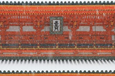 Jmi_1827a