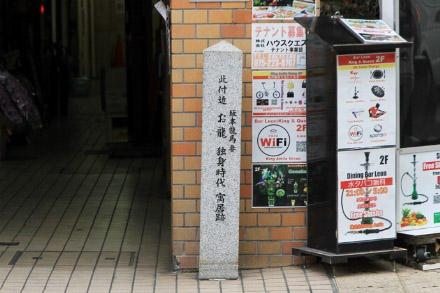 Jnw_7259a