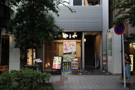 Jnw_7491a