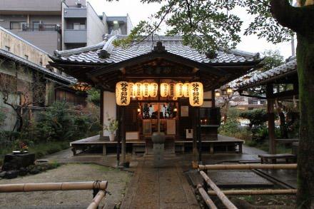 火事 万福寺 鎌倉