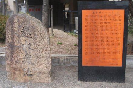 Miyoshi_nagayoshi04a