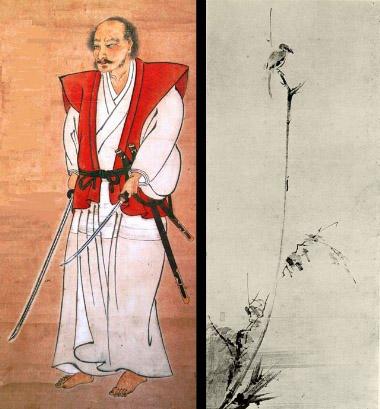 Musashi04a