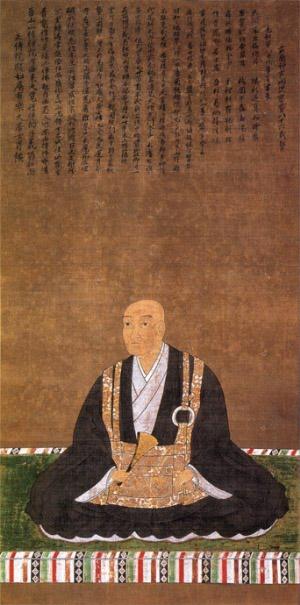 Oda_nagamasu1